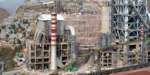 Jaypee Baga Cement Plant